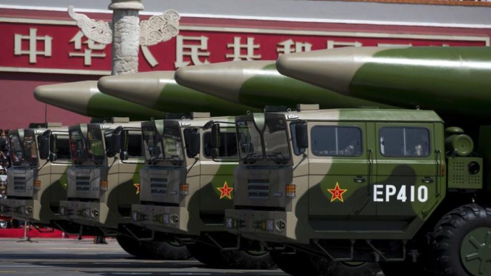Κίνα: Η ενίσχυση του πυρηνικού οπλοστασίου ανησυχεί την Ουάσινγκτον