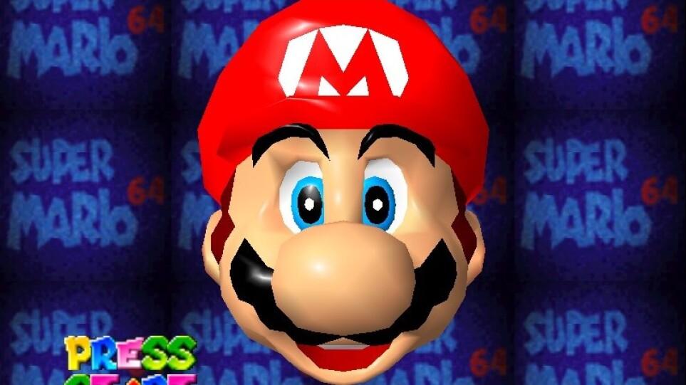 ΗΠΑ: Στην «εξωφρενική» τιμή των 1,56 εκατ. δολαρίων πουλήθηκε η κασέτα «Super Mario 64»
