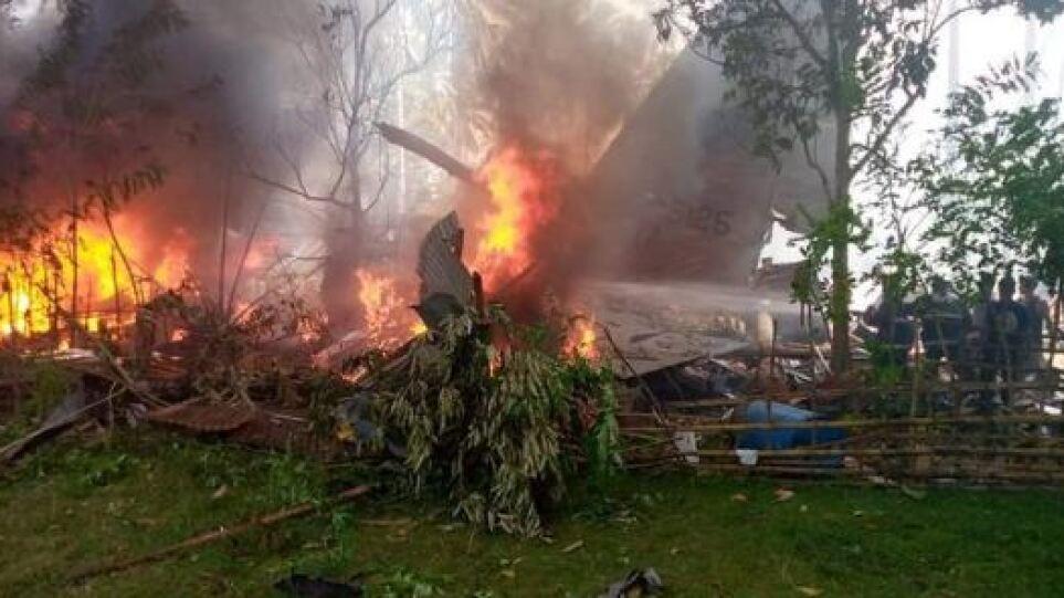 Φιλιππίνες: Ανακτήθηκε το μαύρο κουτί του C-130 που συνετρίβη