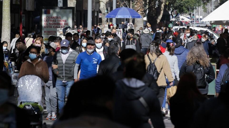 Κορωνοϊός – Χιλή: Χαλαρώνουν τα περιοριστικά μέτρα – Εμβολιασμένο το 73% του πληθυσμού