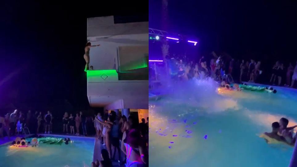 Βίντεο ντοκουμέντο: Πηδάνε από τα μπαλκόνια στη πισίνα σε κορωνοπάρτι στη Χαλκίδα