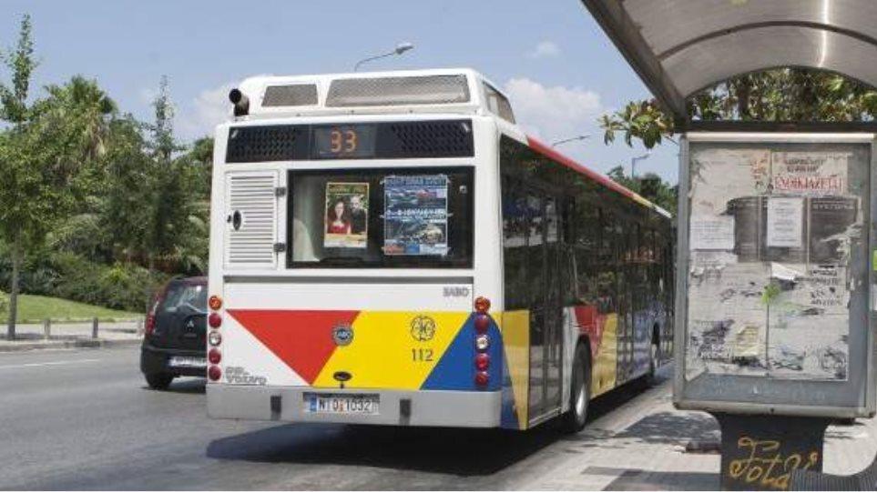 Θεσσαλονίκη: Διακινούσαν μετανάστες με αστικό λεωφορείο!