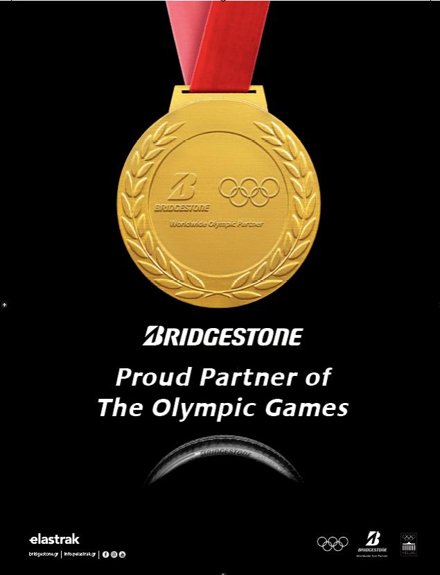 Συνεργάτης των θερινών Ολυμπιακών Αγώνων η Bridgestone