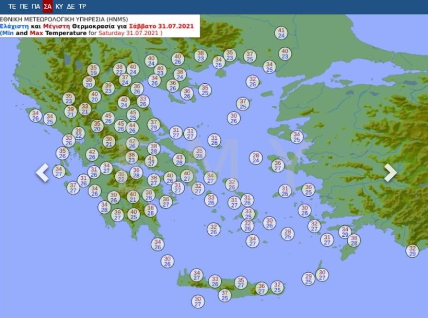 Καιρός: Πρωτοφανής καύσωνας σε διάρκεια και ένταση – Στους 44 βαθμούς η θερμοκρασία στην Αττική λέει η ΕΜΥ