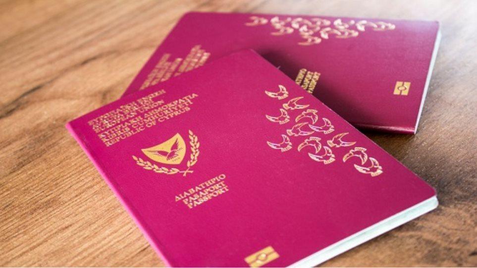 Κύπρος: Διασυρμού συνέχεια από το Al Jazeera για τα «χρυσά» διαβατήρια