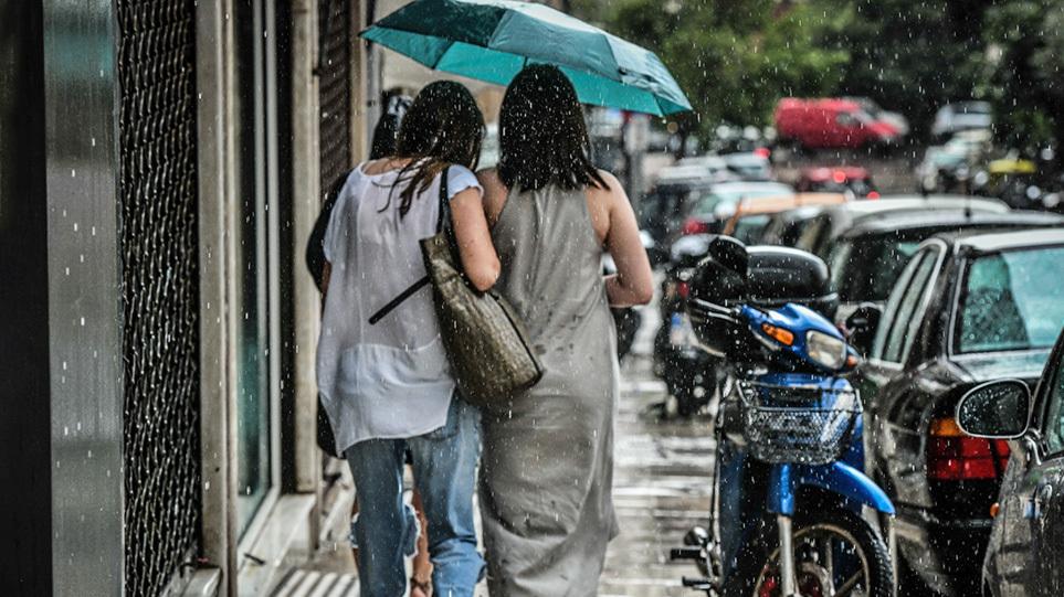 Καιρός: Βροχές και τοπικές καταιγίδες σήμερα – Δείτε πού θα εκδηλωθούν