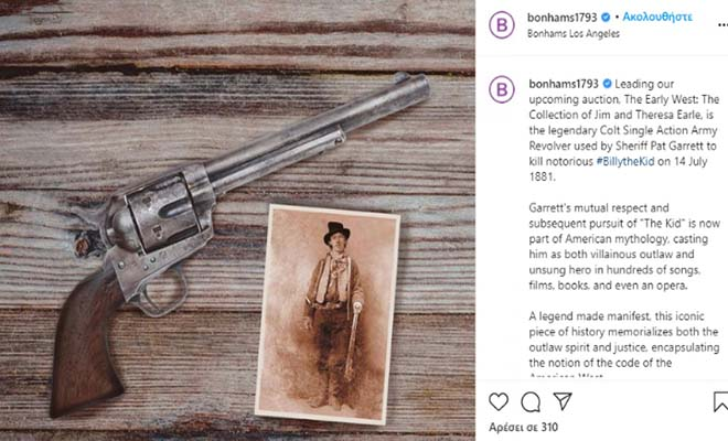 Στο σφυρί το όπλο που σκότωσε τον πιστολέρο Μπίλι δε Κιντ – «Ζαλίζει» η τιμή που έπιασε