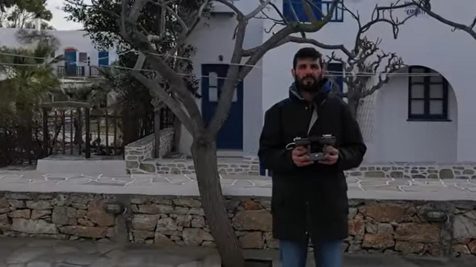Πυρκαγιές: Το συγκινητικό βίντεο της ομάδας Up Stories με πλάνα από drone που τράβηξε ο εθελοντής που σκοτώθηκε