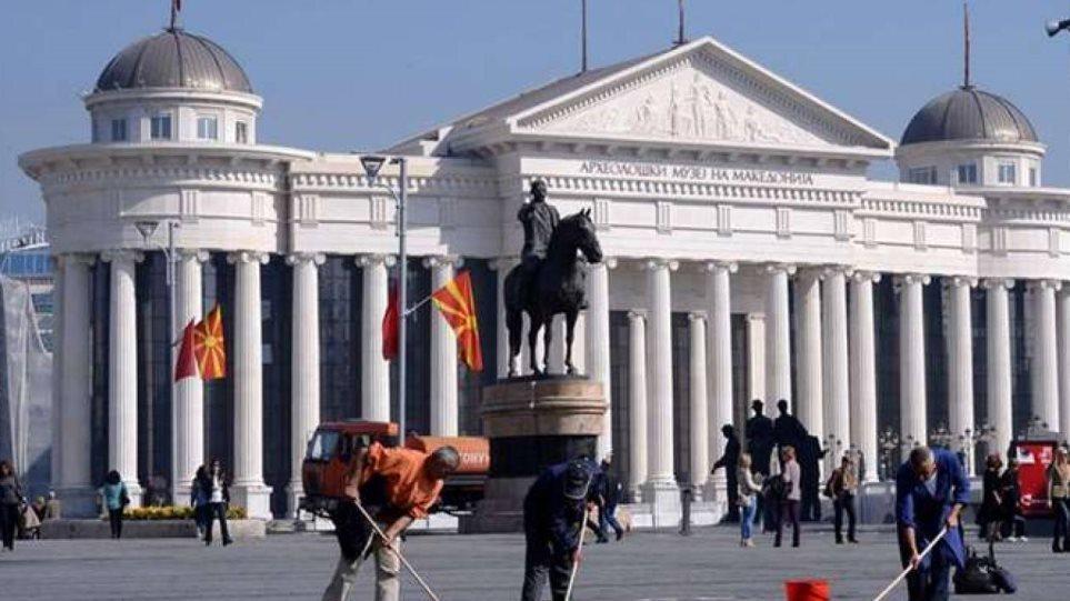 Σκόπια: Απελάθηκε άλλος ένας Ρώσος διπλωμάτης