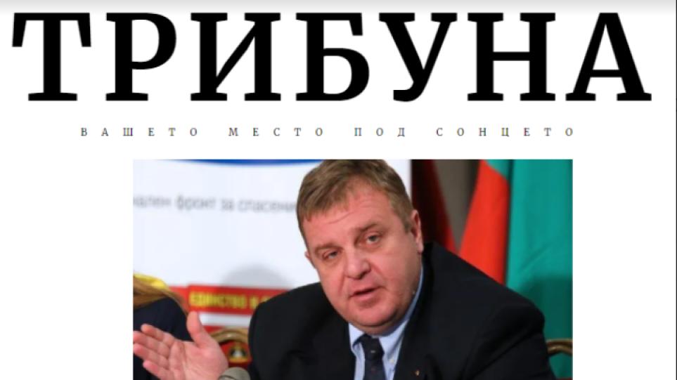 Πρώην Βούλγαρος υπουργός «τρολάρει» τον Ζάεφ: «Δέχεται Αφγανούς, επειδή οι αρχαίοι Μακεδόνες έφτασαν στο Αφγανιστάν»