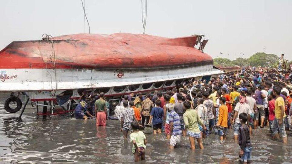 Μπαγκλαντές: Τουλάχιστον 19 νεκροί και δεκάδες αγνοούμενοι μετά τη σύγκρουση δύο πλοιαρίων