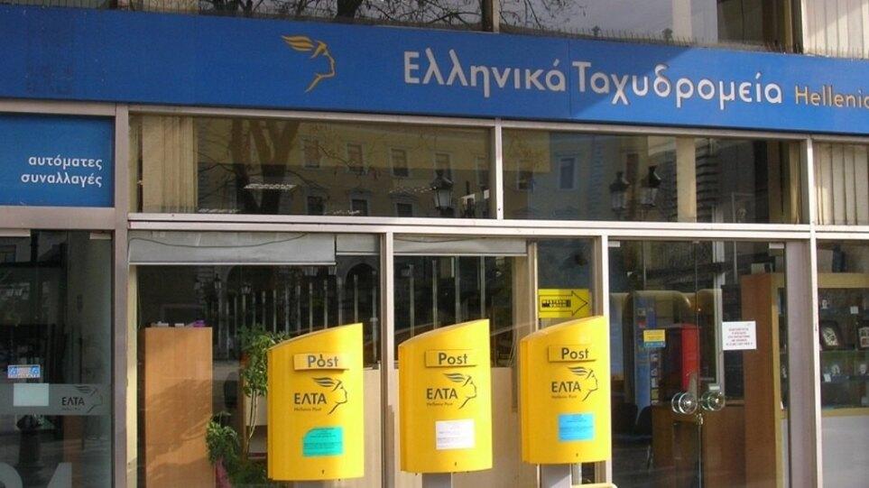 Θεσσαλονίκη: Συρροή κρουσμάτων σε μονάδα διανομής των ΕΛΤΑ