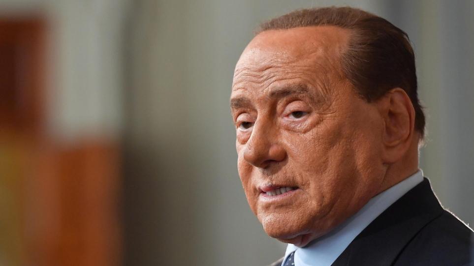 Ιταλία: Εξιτήριο για τον Σίλβιο Μπερλουσκόνι από το νοσοκομείο