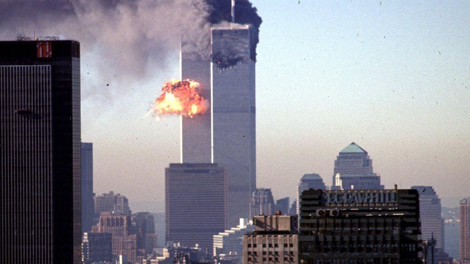 11η Σεπτεμβρίου: Οι αρχές των ΗΠΑ θα εξετάσουν ξανά το ζήτημα των εγγράφων για τις επιθέσεις