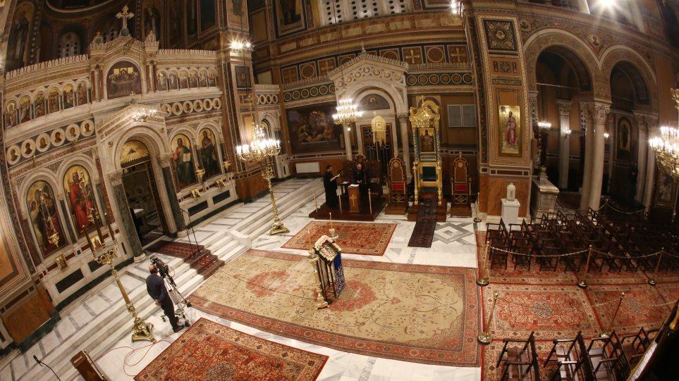Πιερία: Θεία Λειτουργία στα Σέρβικα για τους τουρίστες