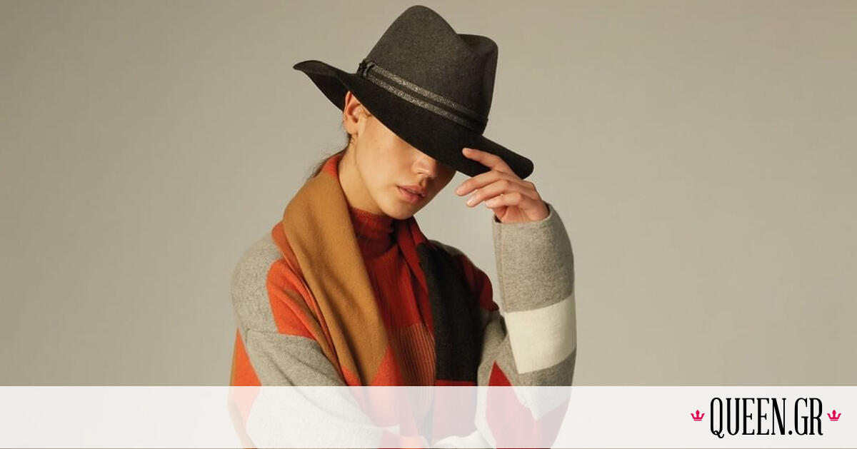 Το western style επιστρέφει δυναμικά στα trends της μόδας
