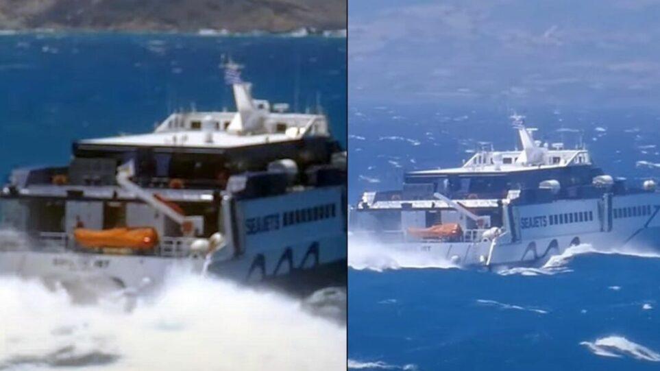 «Μάχη» με τα κύματα δίνει το Sifnos Jet κατά μεσής του Αιγαίου