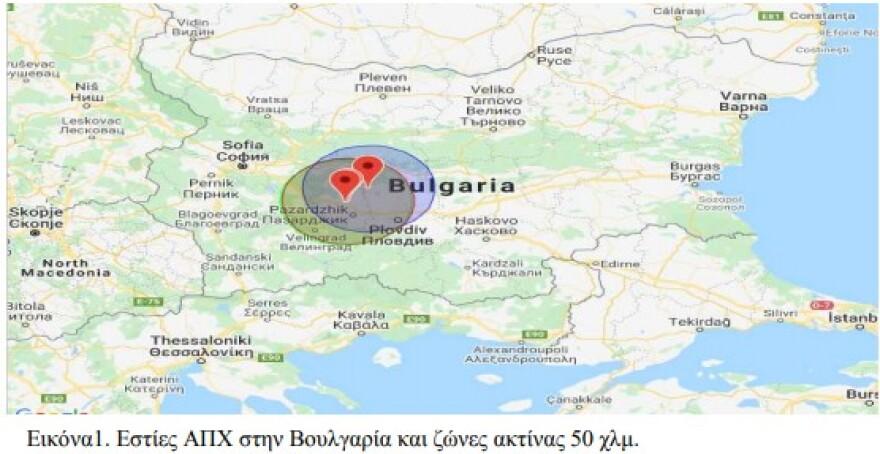 Βουλγαρία: Εντοπίστηκαν 3 εστίες της αφρικανικής πανώλης των χοίρων – «Συναγερμός» στην Θράκη