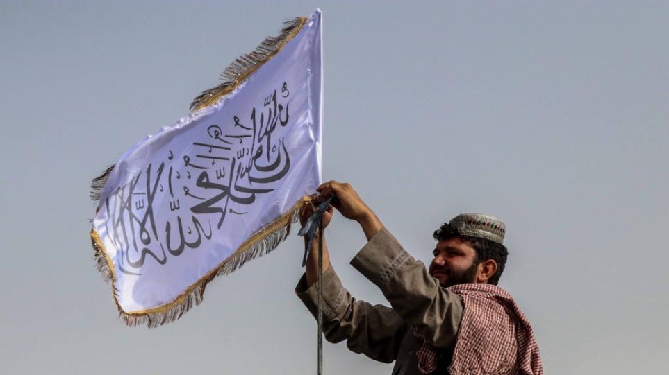 Αφγανιστάν: Οι πολίτες καλούνται από τους Ταλιμπάν να παραδώσουν τα όπλα τους