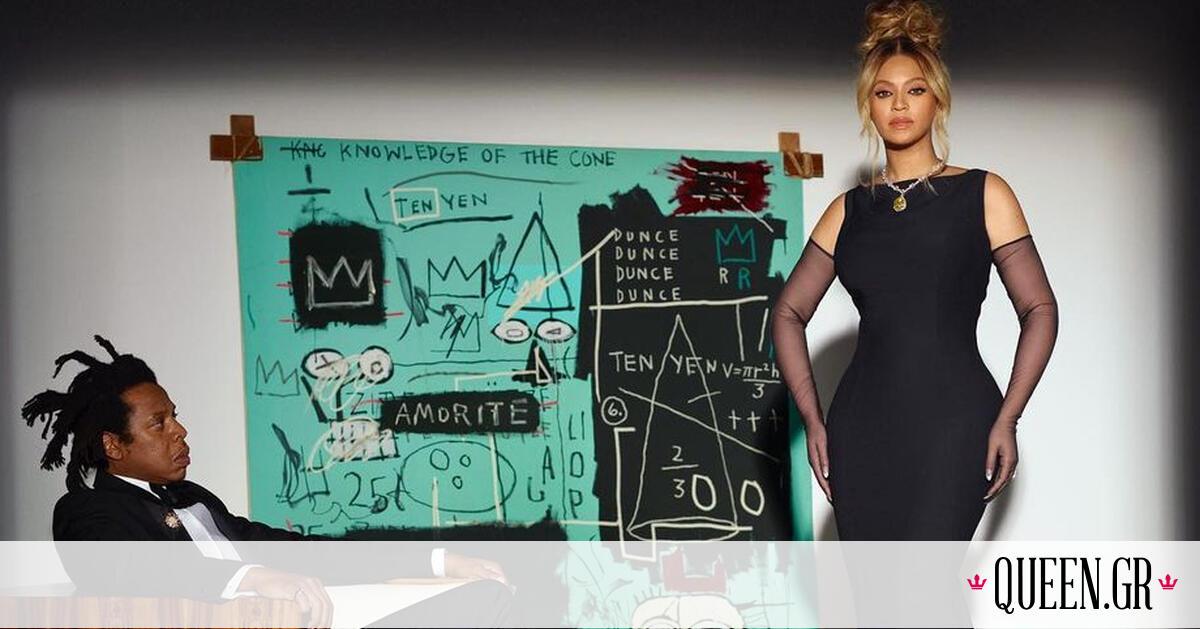 Η Beyoncé φοράει τα διαμάντια της Audrey Hepburn 60 χρόνια μετά το Breakfast at Tiffany's