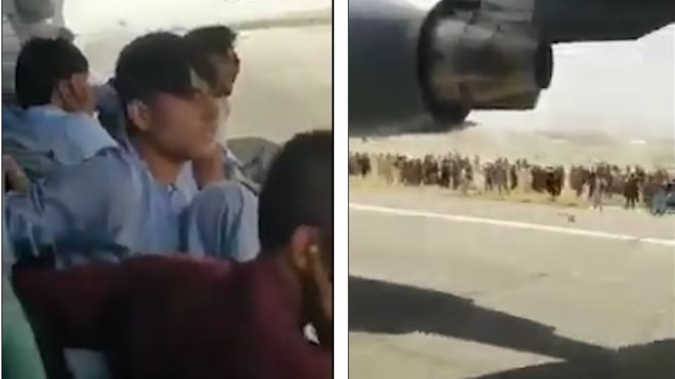 Αφγανιστάν: Συγκλονίζει η πτώση πολιτών από το αμερικανικό αεροσκάφος – Δυο ανήλικα αδέρφια ανάμεσα στους νεκρούς