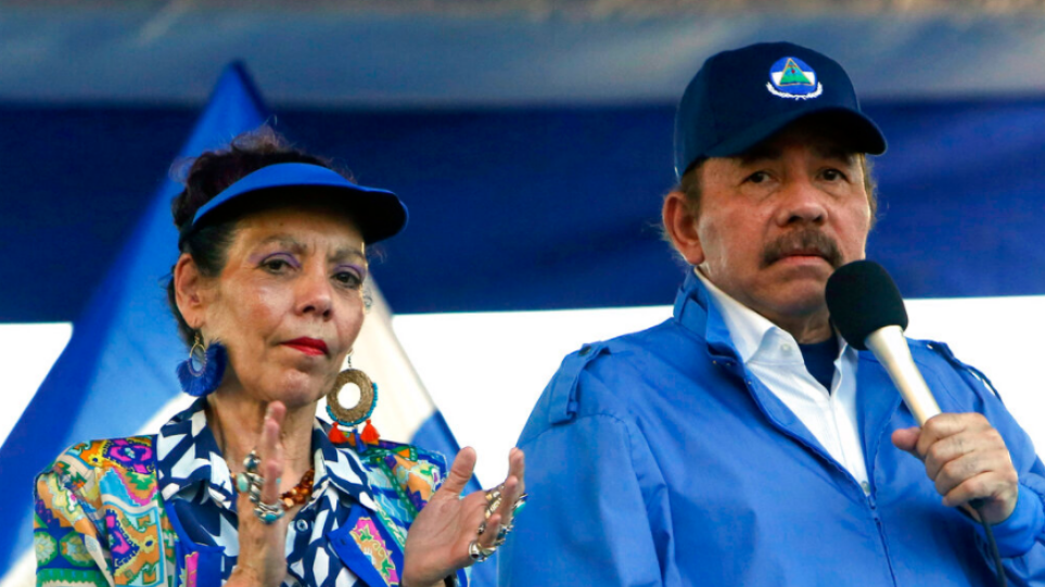 Νικαράγουα: Ανακαλεί «για διαβουλεύσεις» τους πρεσβευτές της σε Μεξικό, Αργεντινή, Κολομβία, Κόστα Ρίκα