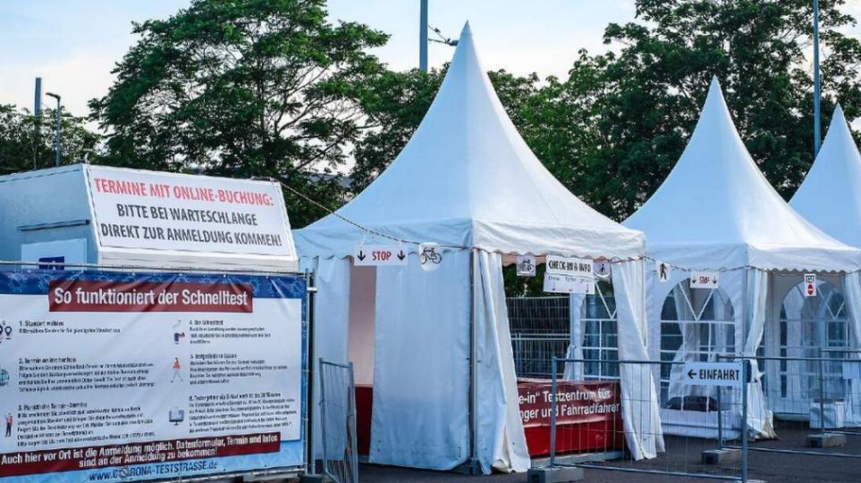 Γερμανία: Τέλος τα δωρεάν τεστ κορωνοϊού – Πρόσβαση σε κλειστούς χώρους μόνο για εμβολιασμένους