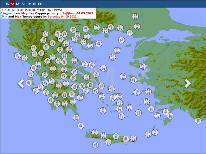 Χαλάει ο καιρός από το Σάββατο – Πέφτει η θερμοκρασία, πού αναμένονται βροχές