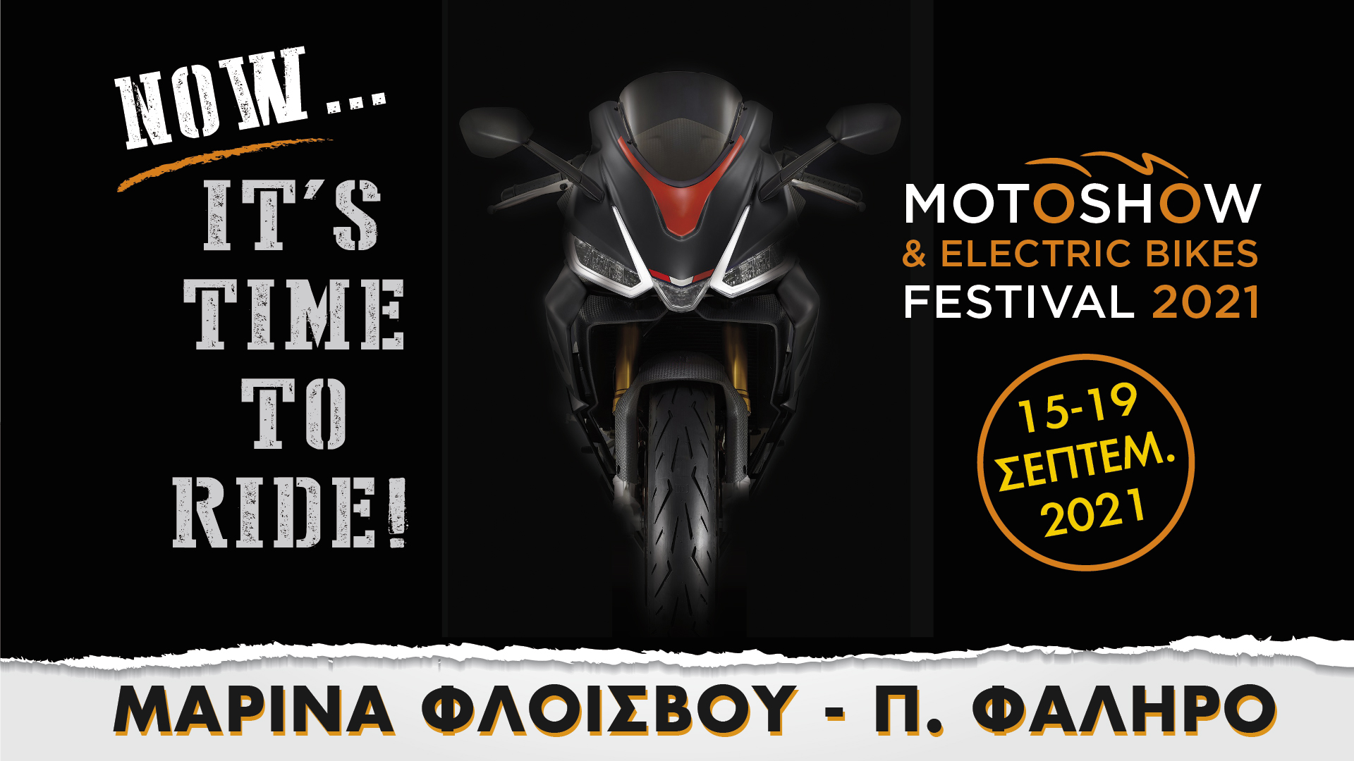 MOTOSHOW AND ELECTRIC BIKES FESTIVAL 2021