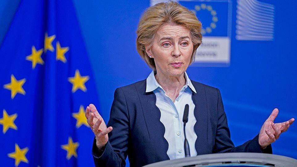 ΕΕ: Για «πανδημία των ανεμβολίαστων» προειδοποιεί η Ούρσουλα φον ντερ Λάιεν