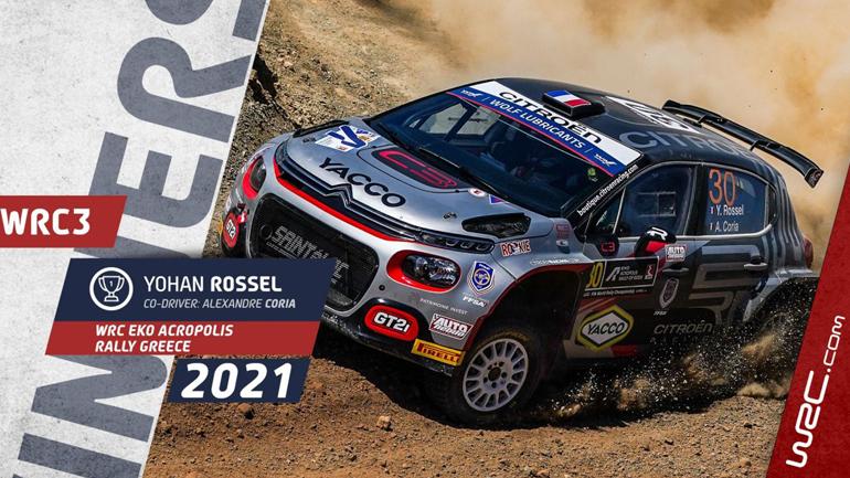 Γιατί αποκλείσθηκε ο νικητής του WRC3 Yohan Rossel στο ΕΚΟ Ράλι Ακρόπολις