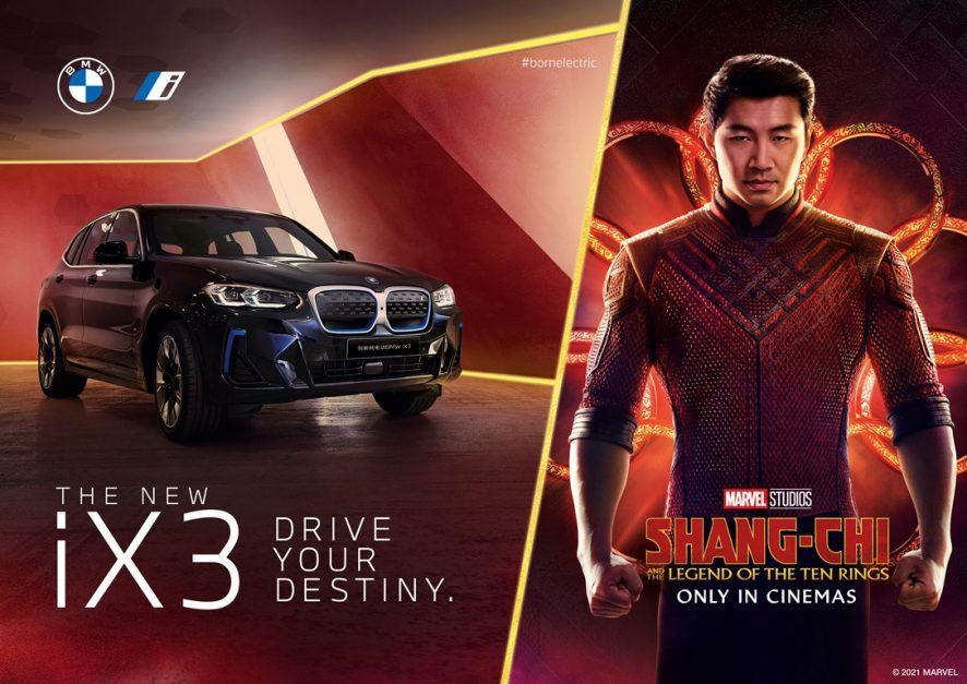 Κινηματογραφικό ντεμπούτο για την BMW iX3 στην ταινία της Marvel Studios «Ο Shang-Chi και ο Θρύλος των Δέκα Δαχτυλιδιών».