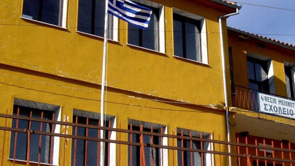 Μειωμένο σχολικό ωράριο κάθε Παρασκευή στα μειονοτικά σχολεία της Θράκης ζητά η Τουρκία