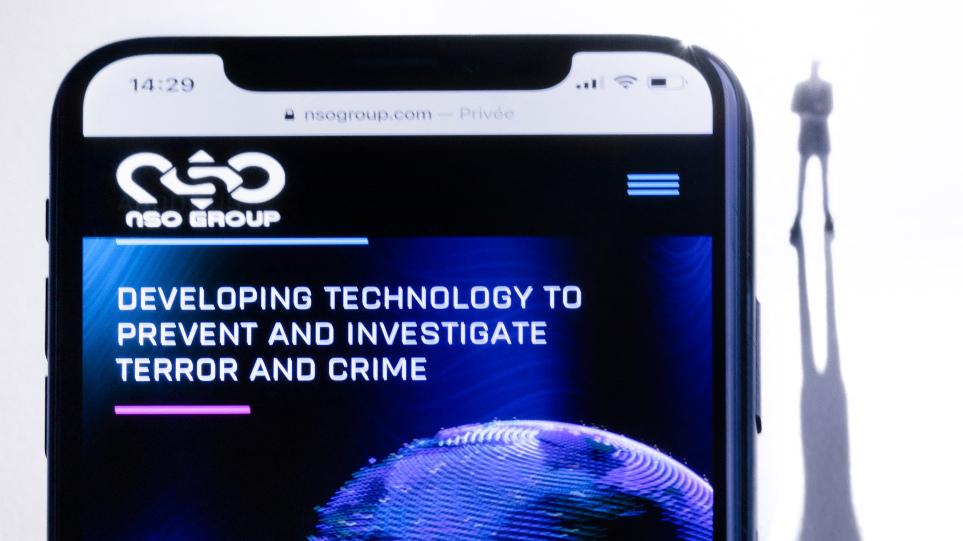 Γαλλία: Το ισραηλινό λογισμικό Pegasus είχε διεισδύσει στα τηλέφωνα τουλάχιστον πέντε υπουργών