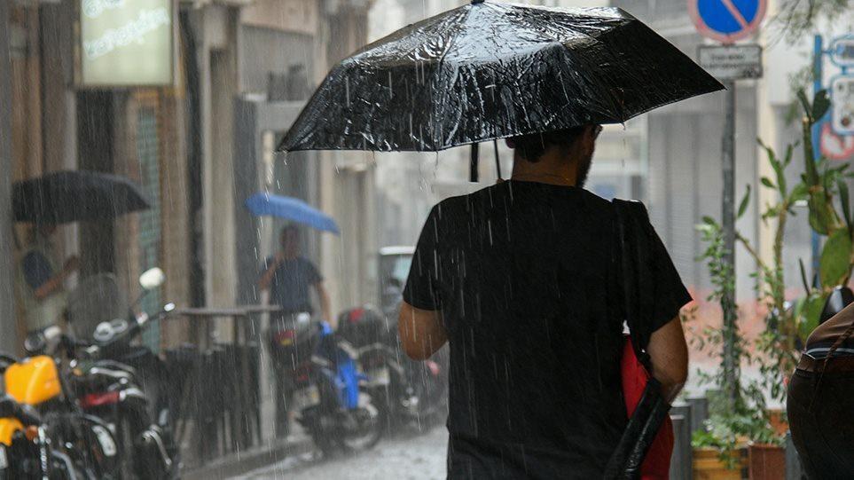 Καιρός: Φθινοπωρινό σκηνικό στο μεγαλύτερο μέρος της χώρας με ισχυρούς ανέμους και βροχές