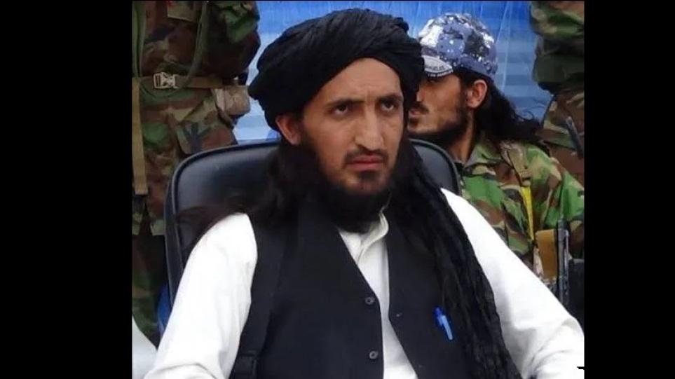 Αφγανιστάν: Οι Ταλιμπάν ανακοίνωσαν ότι εκτέλεσαν τον πρώην αρχηγό του ISIS του Χορασάν