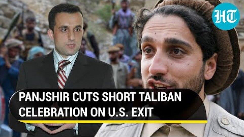 Αφγανιστάν: Τα «λιοντάρια του Παντζσίρ» σκότωσαν  δεκάδες Ταλιμπάν!