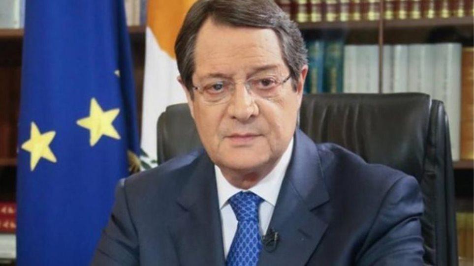 Κύπρος: Στη δημοσιότητα το πόθεν έσχες του Νίκου Αναστασιάδη