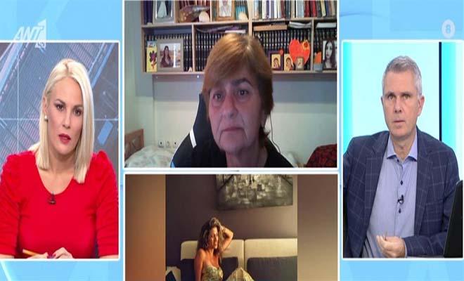 Γυναικοκτονία στην Ρόδο: Η μητέρα της Τοπαλούδη ξεσπά