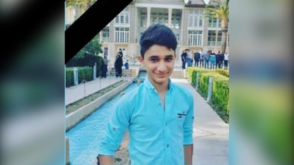 Ιράν: Ήρωας 15χρονος υπέκυψε στα εγκαύματα του, έσωσε όμως δύο γυναίκες από πυρκαγιά