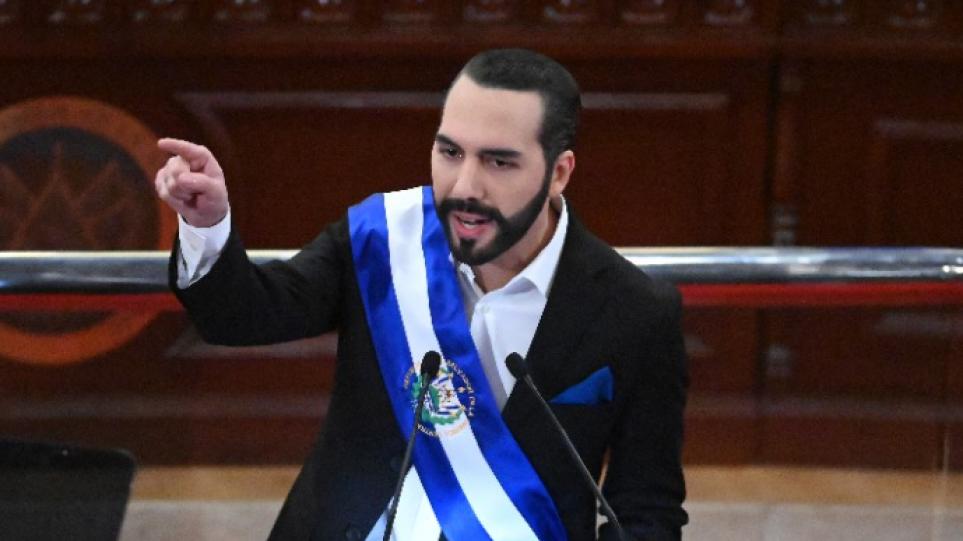 Ελ Σαλβαδόρ: Οχι σε αποβολές, ευθανασία και γάμους ομοφυλοφίλων, αποφάσισε ο πρόεδρος της χώρας