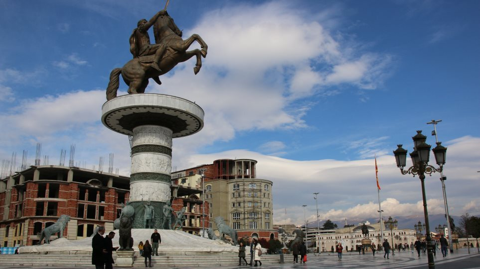 Βόρεια Μακεδονία: Ξεκίνησε η πρώτη απογραφή πληθυσμού μετά από 20 χρονια