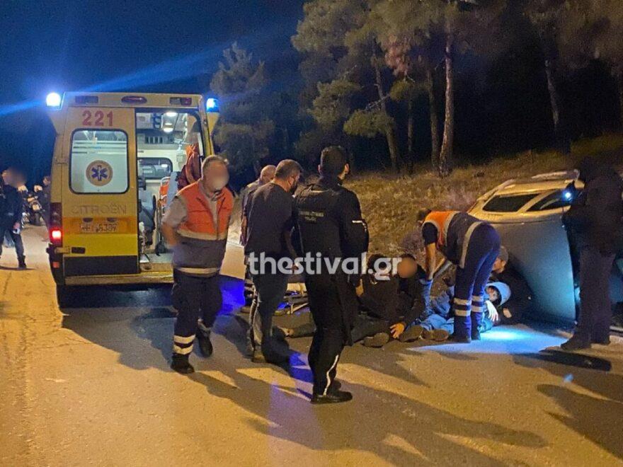 Σοβαρό τροχαίο μετά την καταδίωξη διακινητών στον Περιφερειακό Θεσσαλονίκης – Τραυματίστηκαν μετανάστες