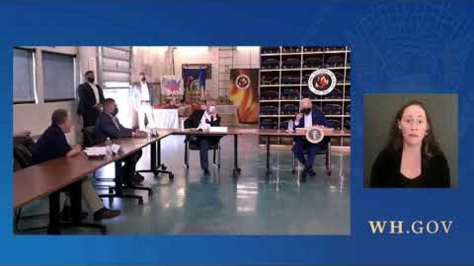 Μπάιντεν: Ο Λευκός Οίκος «έκοψε» το livestreaming την ώρα που μιλούσε ο Αμερικανός πρόεδρος