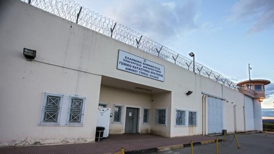 Φυλακές Δομοκού: Άγρια συμπλοκή στην Ε' πτέρυγα με τραυματίες