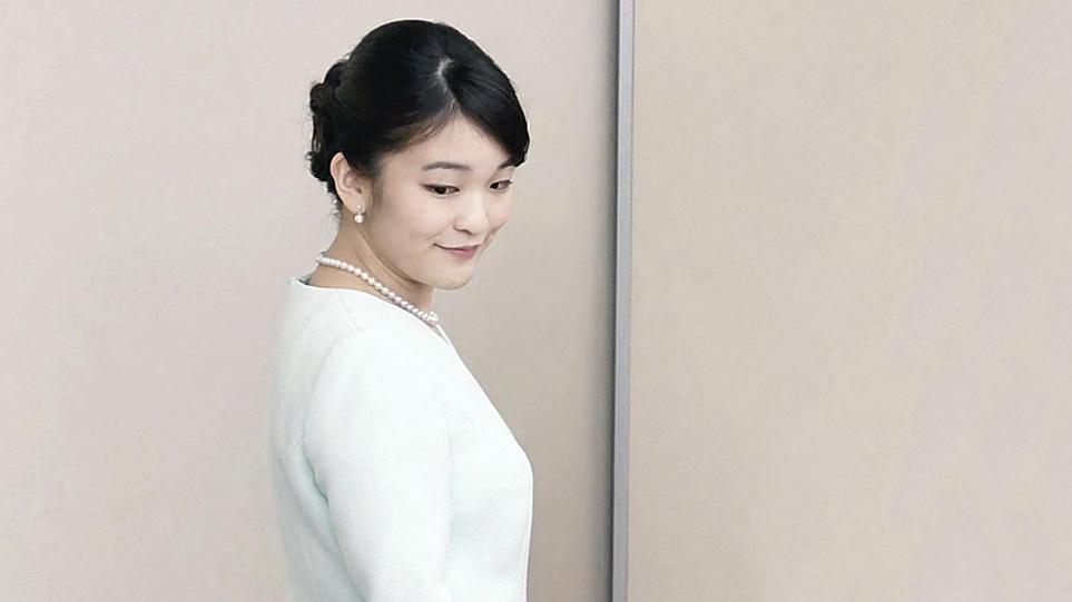 «Αντάρτισσα» η πριγκίπισσα Μάκο της Ιαπωνίας: Παντρεύεται «κοινό θνητό» χωρίς παραδοσιακές τελετές