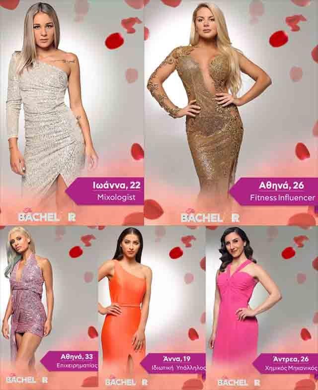The Bachelor: Οι 21 διαγωνιζόμενες που θα διεκδικήσουν τον Αλέξη Παππά (trailer+photos)