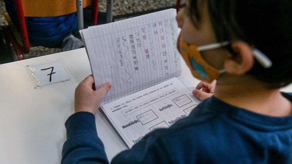 Χανιά: Μαθητές επαναλαμβάνουν την τάξη επειδή οι γονείς τους ήταν αρνητές της μάσκας και των self test