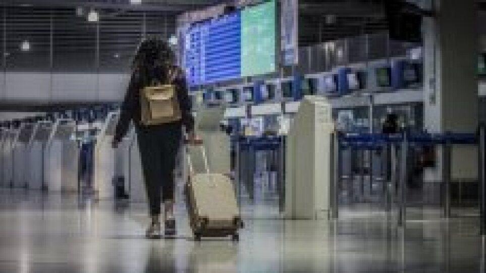 Πολιτική Αεροπορία: Παρατείνεται ως τις 24 Σεπτεμβρίου η notam για τις πτήσεις εξωτερικού