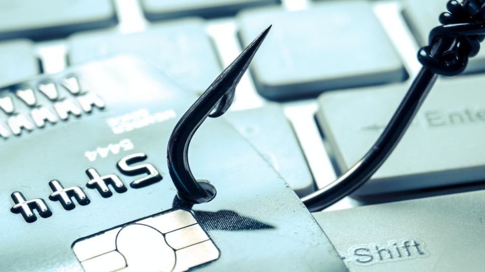 Με «phishing» άρπαξαν 7.500 ευρώ από 37χρονη στην Πτολεμαΐδα